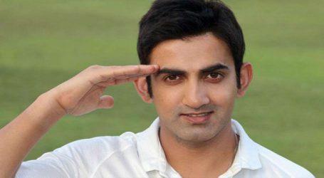 "Gautam Gambhir feels he had an ""unfulfilled career"""