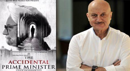 Plea filed in Delhi HC seeking ban on 'The Accidental Prime Minister' trailer