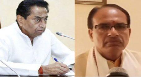 Madhya Pradesh secretariat skips Vande Mataram, triggers debate between BJP, Congress