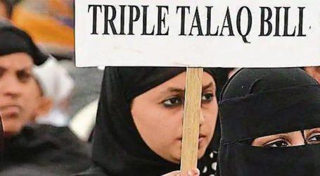 Triple Talaq Bill to be tabled in Rajya Sabha today