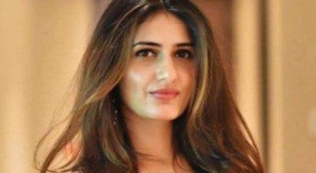 Fatima Sana Shaikh cast opposite Saif Ali Khan in TANTRIK
