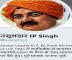 "BJP leader says ""2 Gujarati Thugs Fooling People"", calls Pradhan Mantri a Prachar Mantri, Expelled"