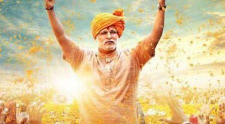 Collection of PM Narendra Modi Film on box office, Vivek Oberoi film faces Monday blues