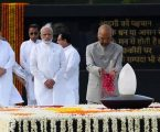 President, PM Modi pay tributes to former PM Atal Bihari Vajpayee on 1st death anniversary